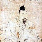 Portrait of Masuda Kanetaka by Sesshu Toyo