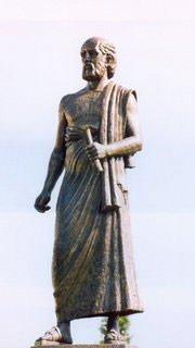 Aristarchos of Samos