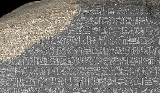 Rosetta Stone Hieroglyphs