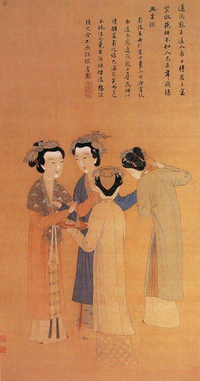 Court Ladies in the Shu Palace - Tang Yin