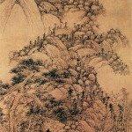 Search for the Tao - Huang Gongwang