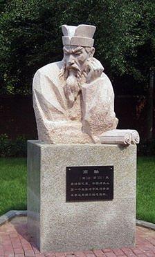 Bust of Shang Yang