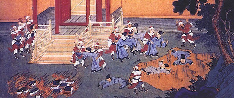 Depiction of burning of books and burying of scholars event