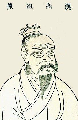 Liu Bang or Emperor Gaozu