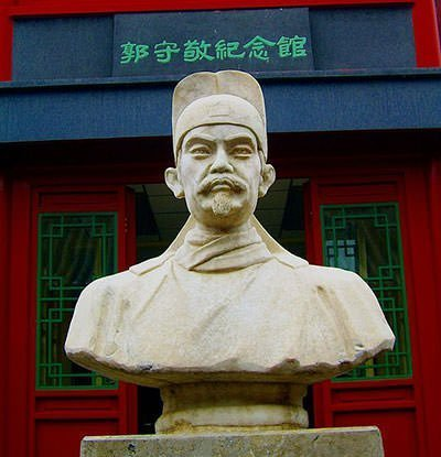 Statue of Guo Shoujing