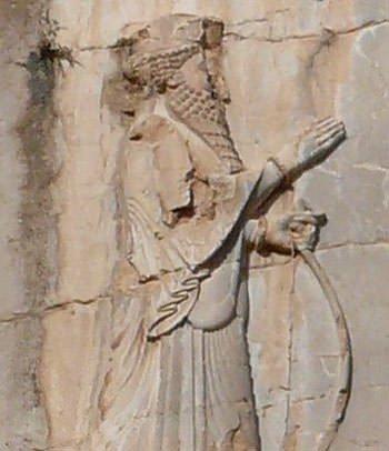 Xerxes I of Persia depiction
