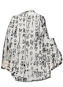 Shang era oracle bone