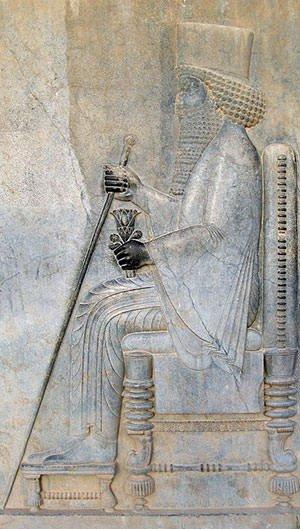 Darius I of Persia relief