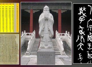 Zhou Dynasty Achievements Featured