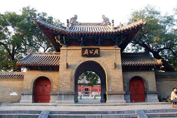 Luoyang Museum of Capital