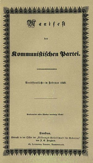 The Communist Manifesto first edition