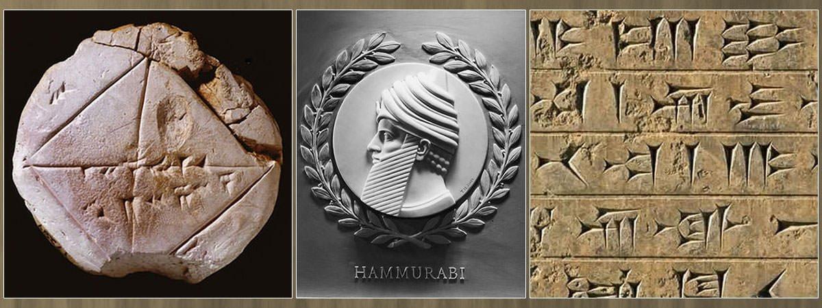 Mesopotamia Achievements Featured