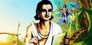 Famous Indian Poems Featured