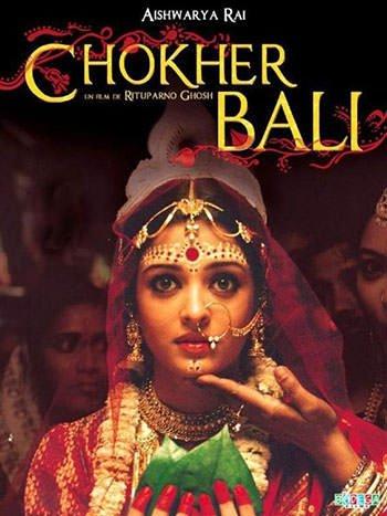 Chokher Bali poster