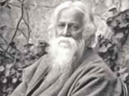 Rabindranath Tagore Achievements Featured