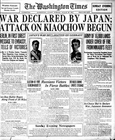 Japan's war declaration on Germany report