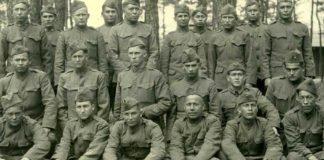 America WW1 Featured